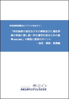 20140805bookcover