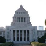 5月12日 衆議院情報監視審査会参考人質疑資料
